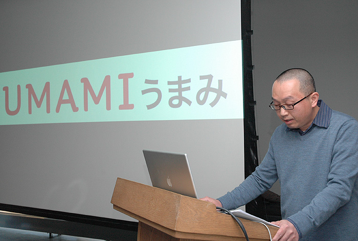 <p>Professor Robert Ji-song Ku speaks at the Asian-American Cultural Center on Feb. 15 about the meaning of umami and how the use of MSG may be linked to it. The talk was the second in a three-part series about food and culture. Photo by Margaret Malmborg</p>