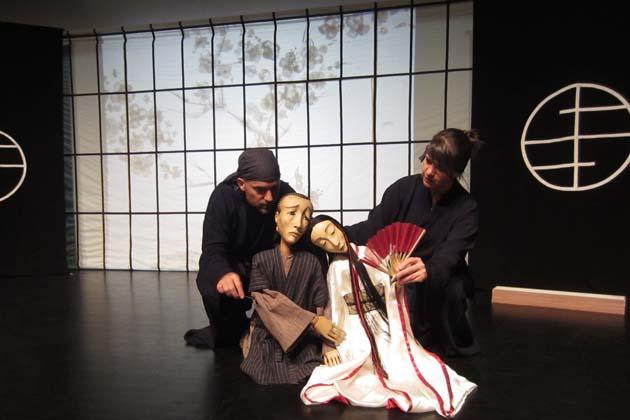 The Crane Wife - Yohei Yukiko - Cherry Blossoms (Photo provided by Margarita Blush)